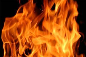manda fogo jeová